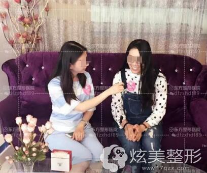 采访郑州东方整形隆胸真人
