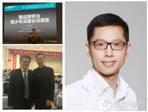 擅长牙齿矫正术的上海九院专家潘晓岗