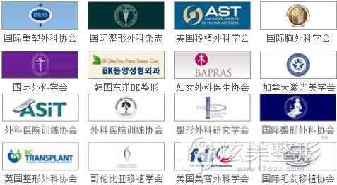 洛阳华美整形与诸多国际时尚品牌机构建立联盟协作