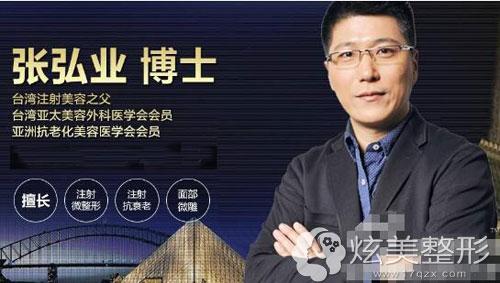 线雕专家推荐张弘业