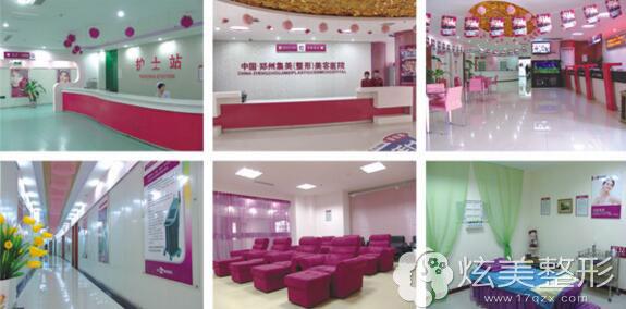 郑州集美整形医院环境图
