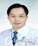 范鹏举博士湘雅医院整形科