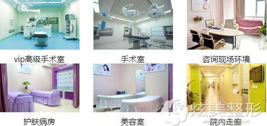 邯郸现代丽人整形医院环境