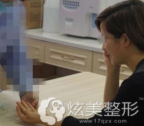 北京凯润婷整形双眼皮术前检查