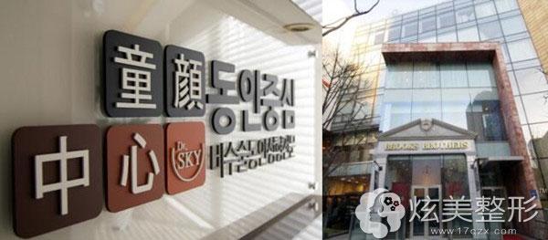 韩国童颜中心外景图