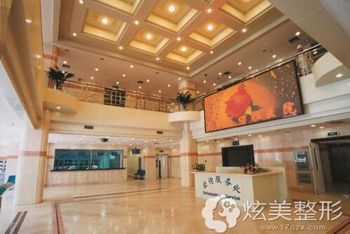 大厅环境天津市口腔医院