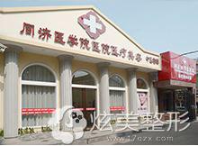 周光瑜专家案例告诉你武汉同济整形科脂肪面部填充效果就是牛