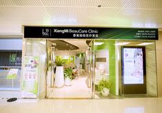 深圳香蜜丽格医疗美容医院