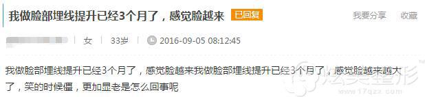 上海伊莱美江华院长解答:为什么埋线提升后脸变大变宽了