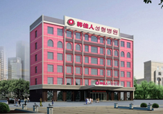 广州韩佳人医疗美容医院