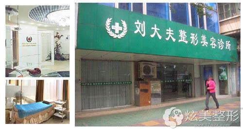 专业权威的合肥刘大夫整形诊所