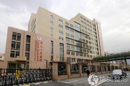 专业权威的上海九院整形美容科
