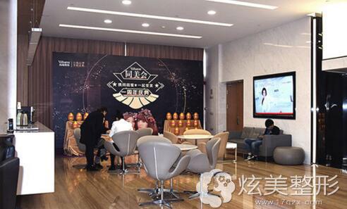 上海玫瑰整形医院环境图