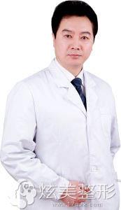 专注吸脂术的南京维多利亚整形专家刘光伟