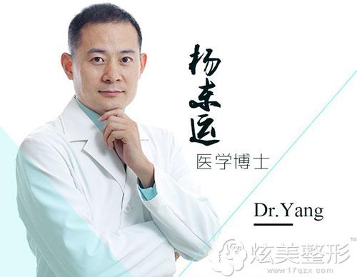 祛疤专家推荐重庆西南整形医院杨东运