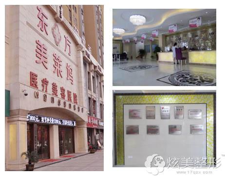 环境优雅的亳州东方美莱坞整形医院