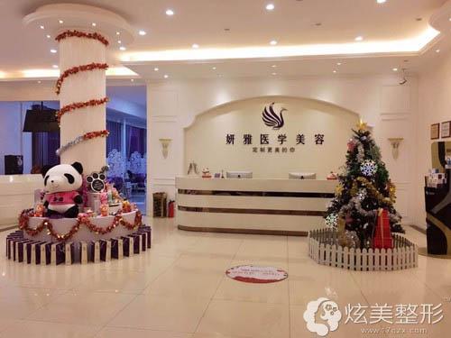 环境优雅的广州苏亚妍雅整形医院