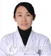 专注微整形的合肥立新专家李艳艳