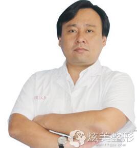 上海民航医院整形外科专家推荐:李科