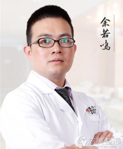 擅长美白牙齿的广州德伦口腔专家余若鸣