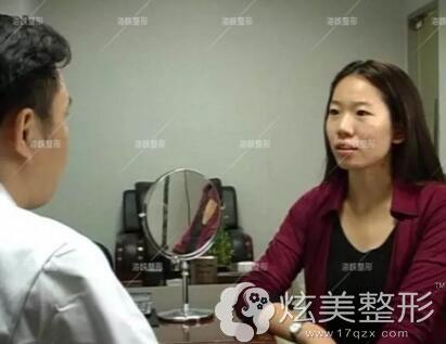 杨禅中专家面诊福州海峡
