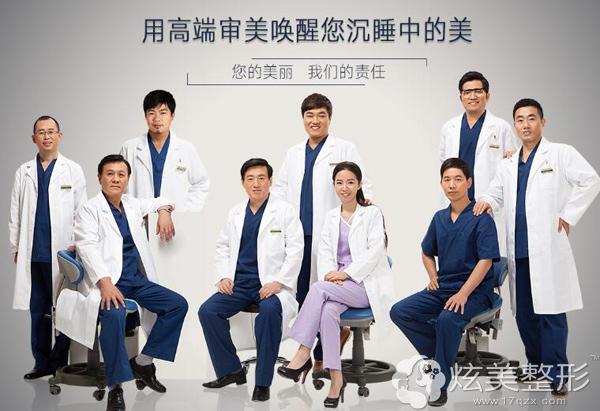 经验丰富的北京叶子整形专业团队