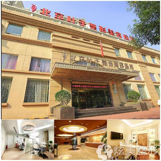 北京叶子整形医院环境
