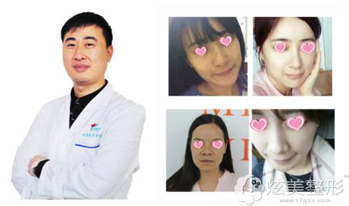 专注面部年轻化的德阳金荣专家王洪峰