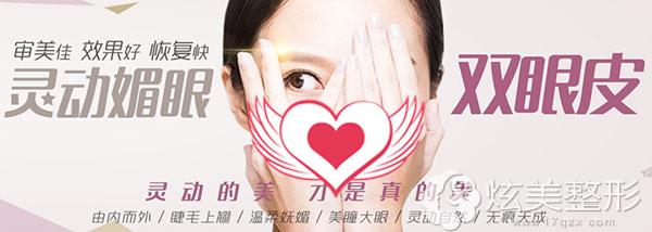 北京叶子割双眼皮