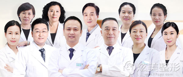 深圳春天整形医院医师团队