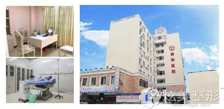 环境优雅的清远养和整形医院