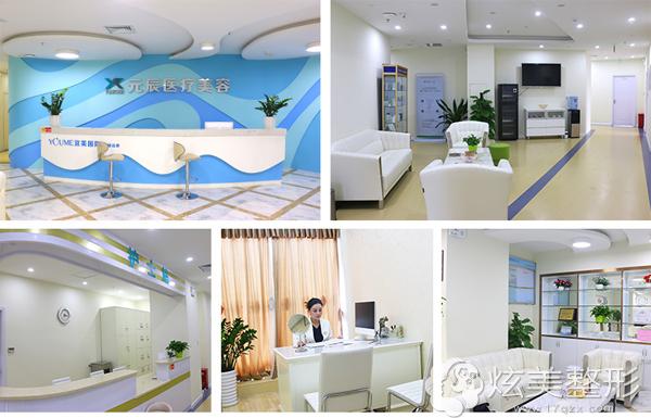 环境温馨的惠州元辰医疗美容医院