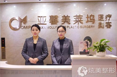 专业的北京亚馨美莱坞整形医院