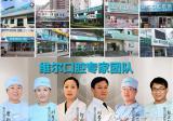 到北京维尔口腔做冷光美白多少钱?对牙齿有伤害吗