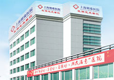 上海明珠医院胎记科
