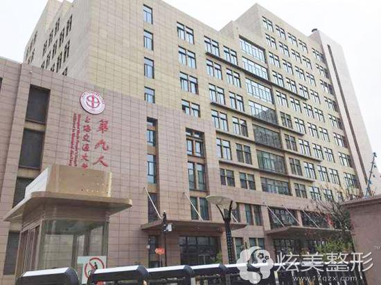 上海公立三级甲等医院上海九院