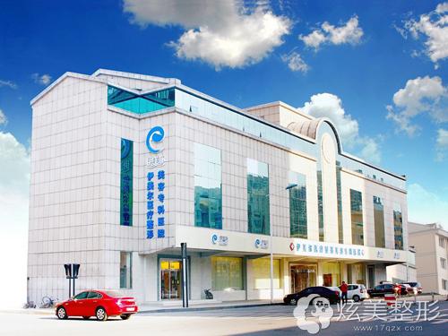 天津伊美尔医疗整形美容医院