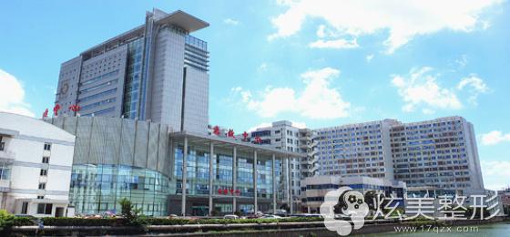 苏州大学附属第二医院整形