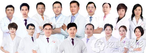 台州维多利亚医师团队