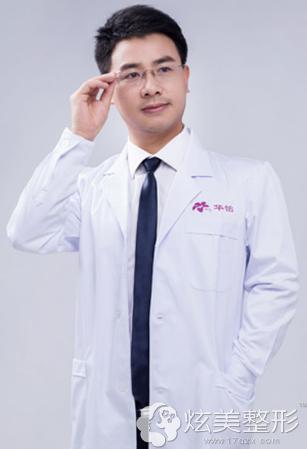 专攻双眼皮技术的华怡专家聂瑞峰