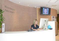 北京微美整形美容诊所