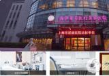 上海伊莱美祛斑用什么方法?是皮秒激光祛斑吗