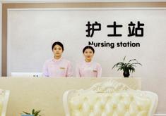 上海颜梦医疗美容门诊部