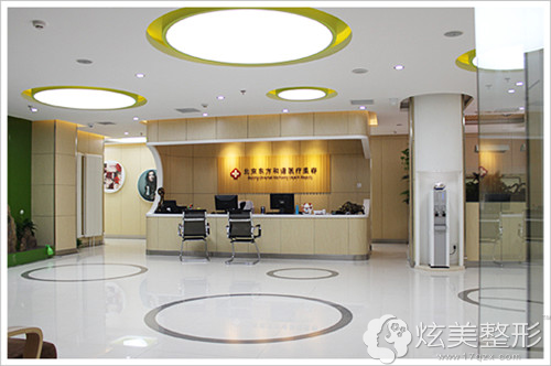 专业的北京东方和谐整形医院