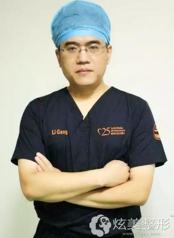 郑大二附院整形科专家李钢