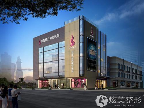 专业的广州华美整形医院