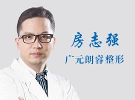 广元哪家取鼻假体手术好?推荐朗睿整形