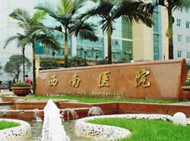 春季红血丝严重重庆西南哪个医生能去除