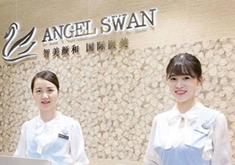 上海智美颜和医疗美容医院