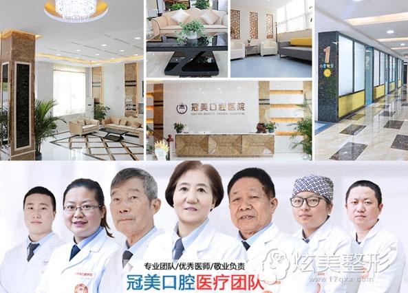 武汉冠美整形医院环境